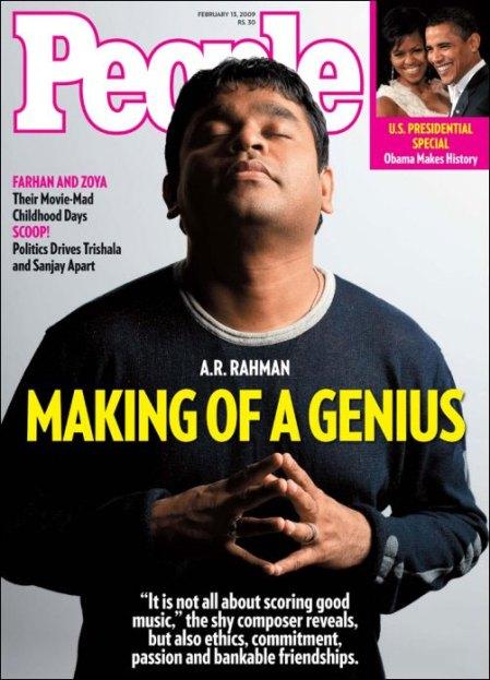 ar-rahman-people-magazine